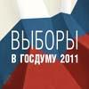 Научный руководитель СНО Стрижков А.Е. посетил избирательный участок в общежитиях медуниверситета